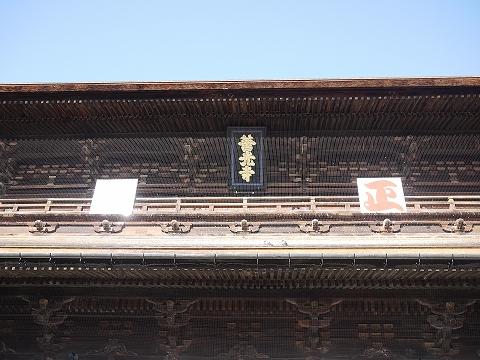 2011zenkouji1.jpg