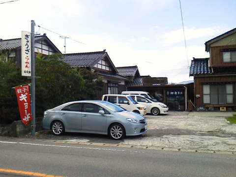 denjiro1.jpg