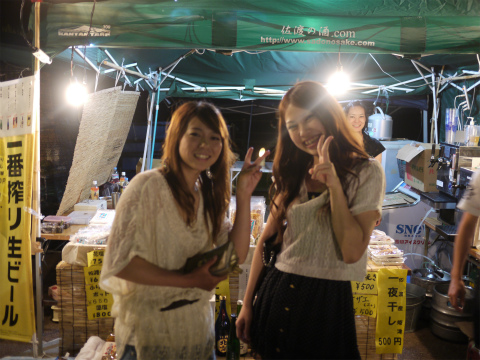 ec2011d3_2.jpg