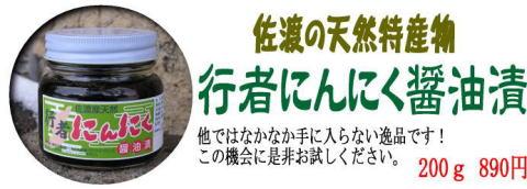 home_gyoja.jpg