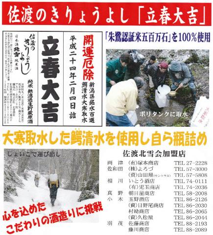 kiryouyoshi_ad.jpg