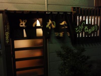 nakabori2.jpg