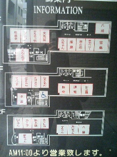 okonomimura2.jpg