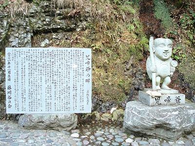 shikoku2_4.jpg