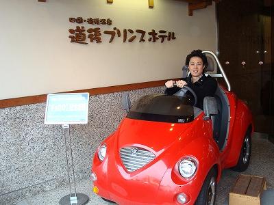 shikoku3_11.jpg