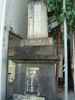 shikoku3_4.jpg