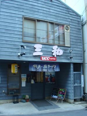 shikoku4_3.jpg