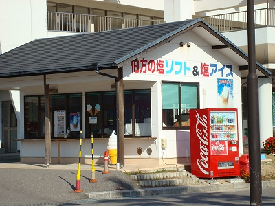 shikoku4_5.jpg