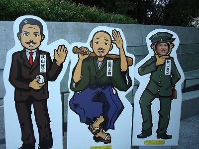 shikoku_c.jpg