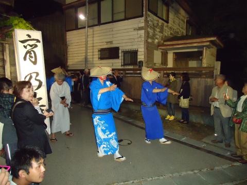 yoinomai2011_3.jpg